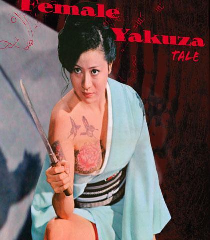 Suggest Yakuza girl nude sorry